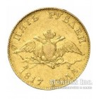 5 рублей 1817 года