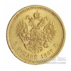 5 рублей 1887 года