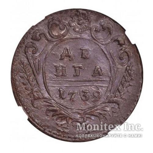 Монета 1739 года цена медная денга 1736 года стоимость одной монеты