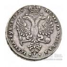 1 рубль 1726 года