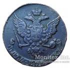 Медные монеты Елизаветы Петровны