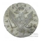 1 рубль 1744 года