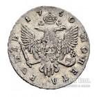 1 рубль 1750 года