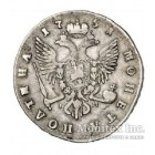 Полтина 1751 года
