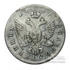 Полуполтинник 1747 года
