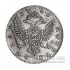 1 рубль 1741 года