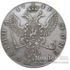 Полтина 1741 года