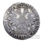 1 рубль 1704 год
