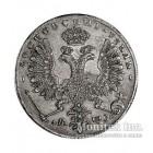 1 рубль 1707 год. Работа Г. Гаупта