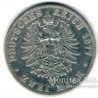 Серебряная монета 2 Марки 1877 год. Мекленбург-Штрелиц
