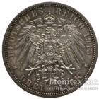 Серебряная монета 3 Марки 1913 год. Мекленбург-Штрелиц