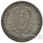 Серебряная монета 2 Марки 1876 год. Пруссия