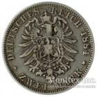 Серебряная монета 2 Марки 1884 год. Пруссия