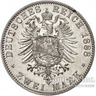 Серебряная монета 2 Марки 1888 год. Пруссия