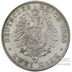 Серебряная монета 2 Марки 1888 год. Пруссия. Король Пруссии Вильгельм II