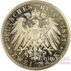 Серебряная монета 2 Марки 1891 год. Пруссия