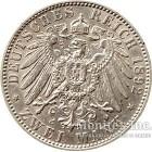Серебряная монета 2 Марки 1892 год. Пруссия