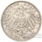 Серебряная монета 2 Марки 1893 год. Пруссия