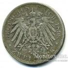 Серебряная монета 2 Марки 1898 год. Пруссия