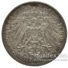 Серебряная монета 2 Марки 1899 год. Пруссия