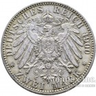 Серебряная монета 2 Марки 1900 год. Пруссия