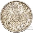 Серебряная монета 2 Марки 1903 год. Пруссия