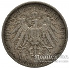 Серебряная монета 2 Марки 1904 год. Пруссия