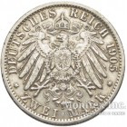 Серебряная монета 2 Марки 1905 год. Пруссия