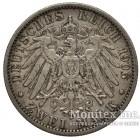 Серебряная монета 2 Марки 1906 год. Пруссия