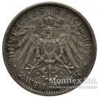 Серебряная монета 2 Марки 1907 год. Пруссия
