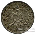 Серебряная монета 2 Марки 1908 год. Пруссия