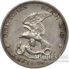 Серебряная монета 2 Марки 1913 год. Пруссия. 25 лет правления Вильгельма 2-го