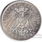 Серебряная монета 2 Марки 1913 год. Пруссия. 100-летие поражения Наполеона