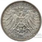Серебряная монета 3 Марки 1909 год. Пруссия