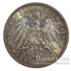 Серебряная монета 3 Марки 1910 год. Пруссия