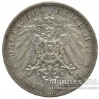 Серебряная монета 3 Марки 1911 год. Пруссия