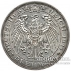 Серебряная монета 3 Марки 1911 год. Пруссия. 100-летие университета Бреслау