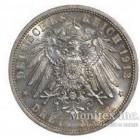 Серебряная монета 3 Марки 1913 год. Пруссия. 25 лет правления Вильгельма 2-го
