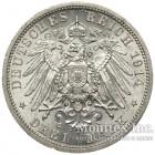 Серебряная монета 3 Марки 1914 год. Пруссия