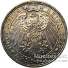 Серебряная монета 3 Марки 1915 год. Пруссия