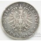 Серебряная монета 5 Марок 1874 год. Пруссия