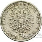 Серебряная монета 2 Марки 1877 год. Рейс