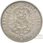 Серебряная монета 2 Марки 1884 год. Рейс