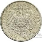 Серебряная монета 2 Марки 1899 год. Рейс
