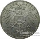 Серебряная монета 2 Марки 1901 год. Рейс