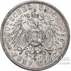 Серебряная монета 5 Марок 1895 год. Саксен-Кобург-Гота