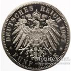 Серебряная монета 5 Марок 1907 год. Саксен-Кобург-Гота