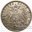 Серебряная монета 2 Марки 1901 год. Саксен-Мейнинген