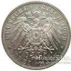 Серебряная монета 3 Марки 1908 год. Саксен-Мейнинген