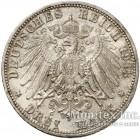 Серебряная монета 3 Марки 1913 год. Саксен-Мейнинген